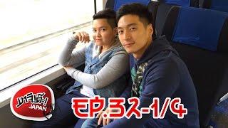 MAJIDE JAPAN X : EP.32 - 1/4 SAITAMA with Seibu Line (PART1)