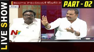 Why TCongress Leaders are Worried About Pawan Kalyan's Telangana Tour? || Live Show 02