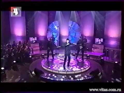 VITAS - Улыбнись / Smile! Silver Disc. 2002