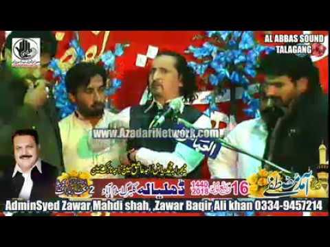 Zakir Naheed Jag || Jashan 16 Rabi Awal 2018 Dalyala ||