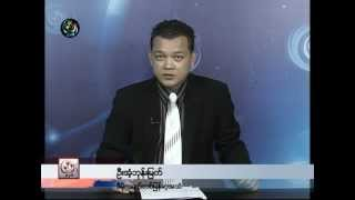 DVB TV 29.03.2013 - 5pm News Update