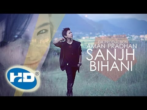 Saajh bihani by Aman Pradhan