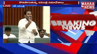 Sridhar Reddy about Difference Between Jagan And Chandrababu | MAHAA NEWS