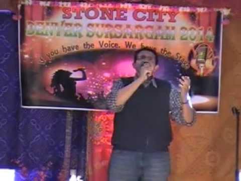 Gananayakaya ,ekadantaya Vakratundaya | Bhakti Genre - Denver Sur Sargam 2014 video