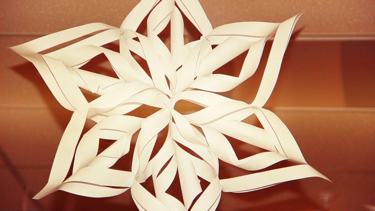 Большая снежинку из бумаги своими руками 825