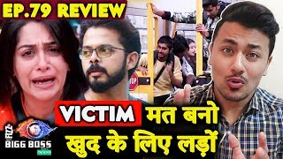Celebs Stand Up And Fight, Don't Lose Hope | Dipika, Sree, Jasleen | Bigg Boss 12 Ep. 78 Review