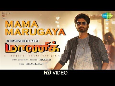 Mama Marugaya - Lyrical | Maaniik | Ma Ka Pa Anand | Dharan Kumar | Mirchi Vijay | Martyn |