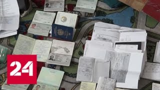 Раскрыта преступная сеть, снабжавшая нелегалов фальшивыми документами - Россия 24