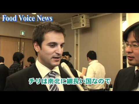 (株)スマイル「第11回ワイン試飲会」