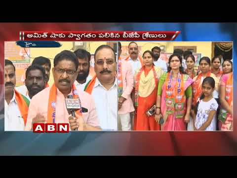 BJP Kukatpally Leader Kantha Rao Face to Face Over Amit Shah Karimnagar Public Meeting