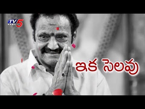 Political Leaders Pays Tribute To Nandamuri Harikrishna | TV5 News