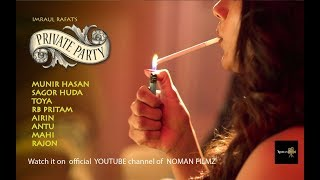 Aaj Ei Rat a |  Bangla Private Party Short Film video song | Imraul Rafat | Toya | Irin | Mahi | HD