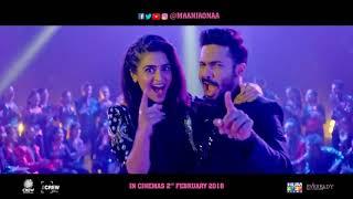 Bijli   Maan Jao Naa   2nd Feb 2018