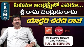 Actor Charan Raj Exclusive Interview Promo - It's Show Time - Film Industry