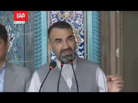 سخنرانى كامل عطا محمد نور، والى بلخ قبل از اداى مراسم عيد اضحى