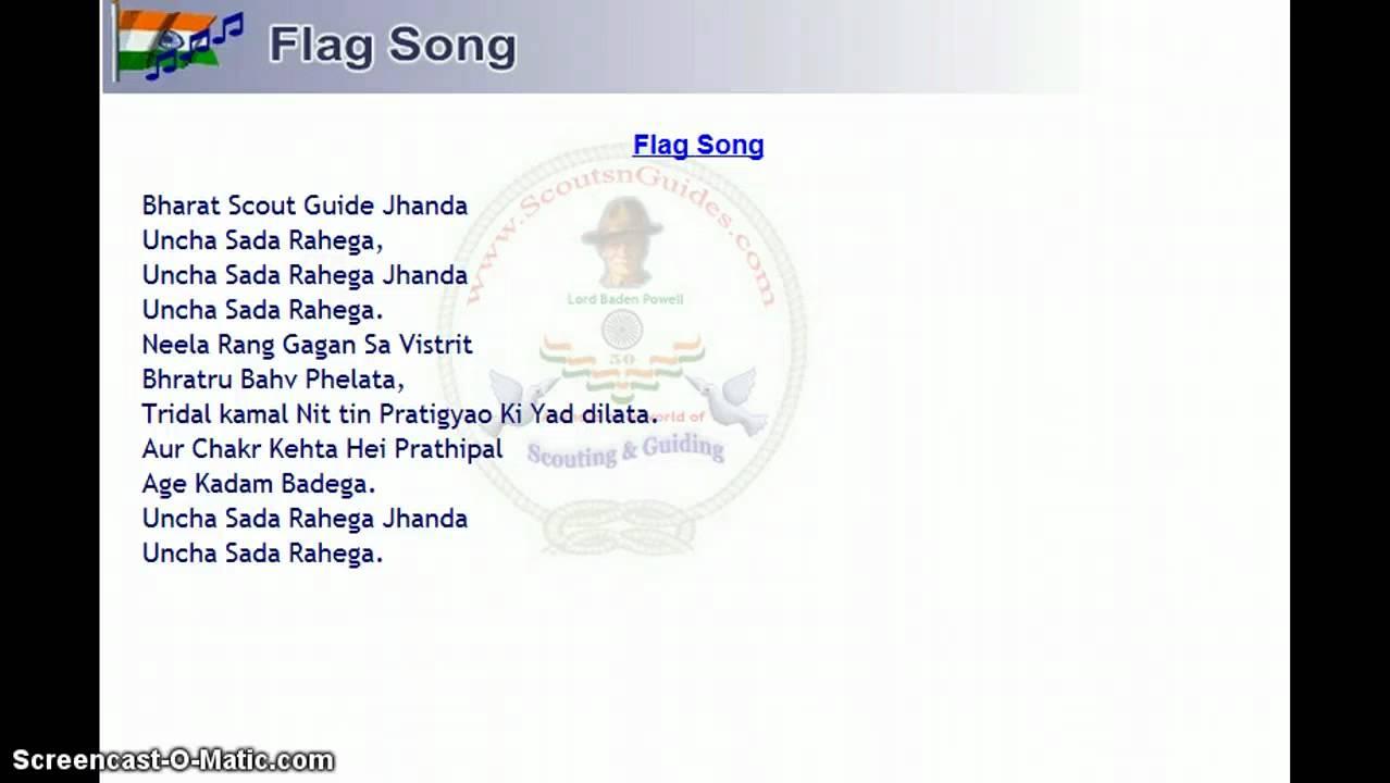 girl guide flag song   youtube