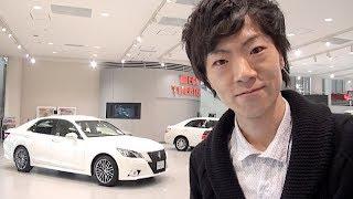 【2013新型】 トヨタ クラウンアスリート運転してみた/試乗シリーズPart1