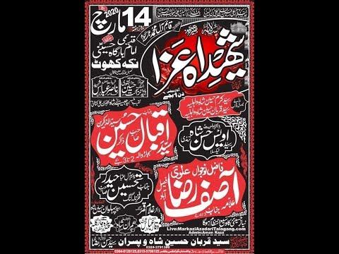 Live M 14 March .............2020.......Nakkah kahout