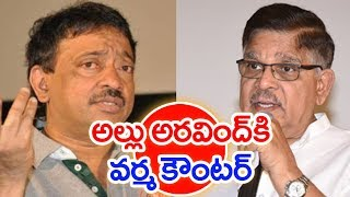 RGV Counter To Allu Arvind