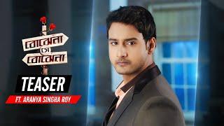 Bojhe Na Shey Bojhe Na | Aronno Singha Roy | Teaser