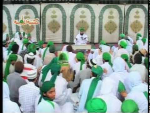 Allah Meray Allah - Ya Elahi Har Jaga Teri Ata Ka Sath Ho