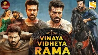 Vinaya Vidheya Rama (VVR) 2019 New Full South Hindi Dubbed Movie | Ramcharn Teja | Confirm Updates