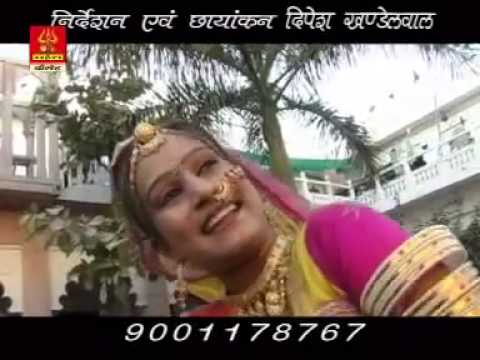 Aai Mataji 1 video
