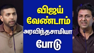 Diretor Jeyam Ravi is My thalaivar Laxman emotion speech | Cine Flick
