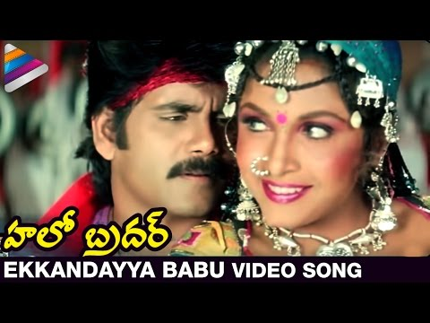 Manam Nagarjuna Hello Brother Movie Songs - Ekkandayya Babu Song - Ramya Krishnan, Soundarya, video