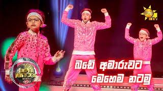 Hiru Super Dancer Season 3 | FINAL 40 | Episode 17