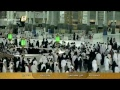 The Holy Quran Channel - Live Stream MP3