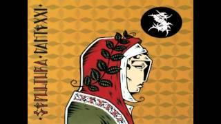 Watch Sepultura Ostia video