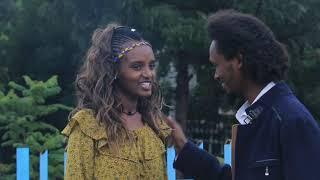 Ethiopian Music - New Hot Amharic 2019 Music/By Biresaw YeneAlem Yachin Ken ያቺን ቀን Traditional song