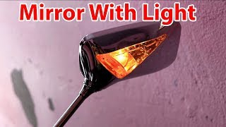 motorcycle mirrors with turn signals