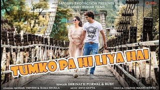 Tumko Pa Hi Liya Hai ( Full Song ) | Shrinath Porwal | New Hindi Songs | Latest Hindi Song