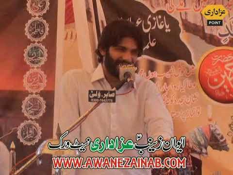 Zakir Ali Raza Zaigham Majlis Aza 30 May 2019 chack 402 GB Galoiyaan Tandlianwala