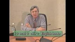 Драгункин Английский язык Видеокурс Часть 1