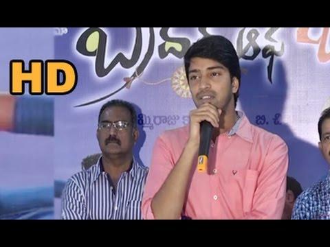 Brother of Bommali First Look Launch    Allari Naresh    Karthika Nair
