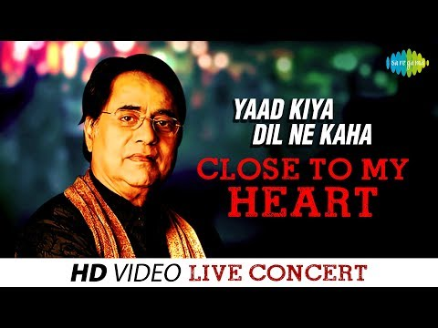 Yaad Kiya Dil Ne Kaha | Close To My Heart | Jagjit Singh video