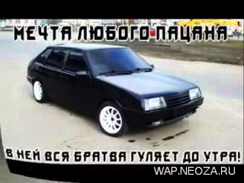 Wap.neoza.ru 03550a6ce3166b48dd3dc991737513ea video