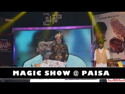 Paisa Audio Launch  Magic Show