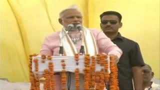 Shri Narendra Modi addressing a massive gathering in Gonda, Uttar Pradesh