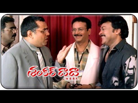 Shankar Dada M.B.B.S. Movie || Chiranjeevi & Paresh Rawal Hilarious Comedy about Results