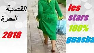 gasba luxe été  2019 ♛ أجمل أغاني راي و قصبة لي هذى الصيف