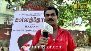 Kasi Viswanathan At Kallathoni Movie Team Interview