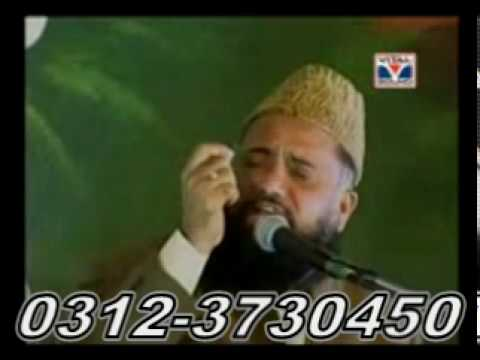 Sale Allah Mohammadin Naat Shareef By Fasihuddin Soharwardi video