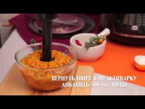 тыква в скороварке рецепты с фото