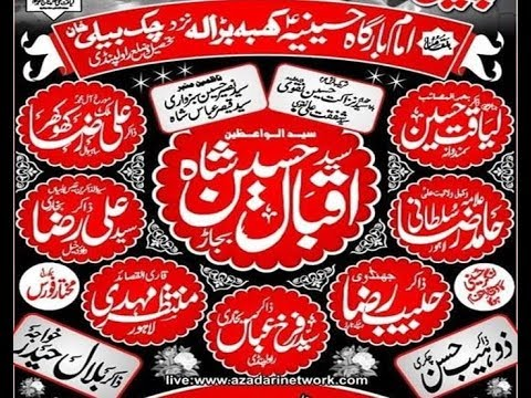 Live Majlis 6 April 2019 Khaba Barala