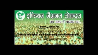 speech indian national lok dal, haryana Chaudhary Om Parkash Chottala