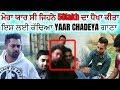 ਵੱਡਾ ਖੁਲਾਸਾ ! Sharry Mann nal hoi 50 Lakh di Thagi | Yaar ne Dita Dhokha | Yaar Chadeya